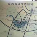 涿州孔雀城桃园新都 样板间