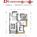 K2荔枝湾临江豪宅 三居 84㎡ 户型图
