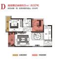 K2荔枝湾临江豪宅 两居 69㎡ 户型图