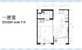 卡倫貴族海景公寓一室一廳  32㎡ 戶型圖