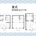 卡伦贵族海景公寓两室一厅复式 两居 91㎡ 户型图