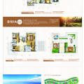 碧桂园森林城市马来西亚双拼别墅 五居 277平㎡ 户型图