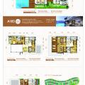 碧桂园森林城市马来西亚双拼别墅 五居 377平㎡ 户型图