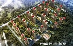 香河荣盛阿尔卡迪亚花语城