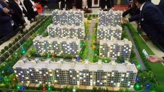 北京周边一小时生活圈只售3800