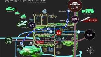 京南最大的温泉水世界