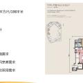 马来西亚满家乐三房双钥匙带工人套房 三居 198㎡ 户型图