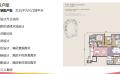 马来西亚满家乐三房双钥匙带工人套房  198㎡ 户型图