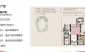 马来西亚满家乐三房双钥匙带工人套房  187㎡ 户型图