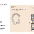 马来西亚吉隆坡满家乐马来西亚满家乐 三房双钥匙带工人套房 三居 200m2 户型 三居  户型图