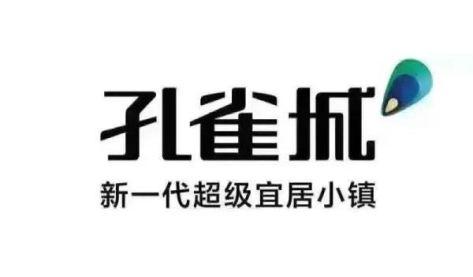 涿州桃园新都孔雀城
