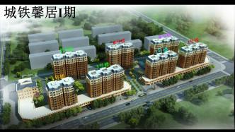 鸦鸿桥城铁馨居,京唐城铁第五站,首开特惠4300