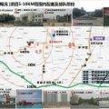 桃源新都孔雀城 建筑规划