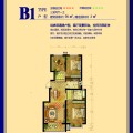 京南高铁新城B1 三居 90赠3平米㎡ 户型图
