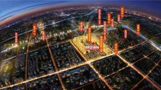 绿地21新城,3越王者归来,地铁口800米,价格低至12000