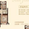 大树湘湘恬园舒适两房 两居 86㎡ 户型图