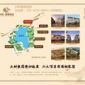 大树湘湘恬园 建筑规划