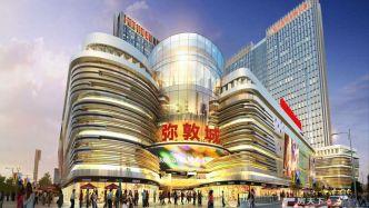 昆山地标弥墩城商业综合体,首付只需60万就能买到一楼沿街旺铺。