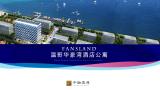 加拿大Fansland豪湾海景公寓