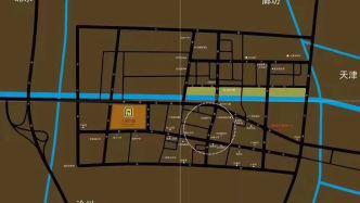 雄安新区旁大城县万彭公馆均价7000 繁华地段价值洼地