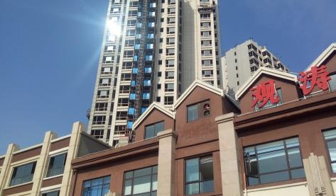 龙口海城广场
