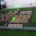 秦皇岛孔雀王府 景观园林 小区整体规划