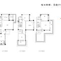 新滨湖孔雀城合院别墅 三居 156㎡ 户型图