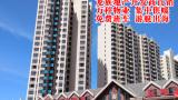 龙口龙族海城广场