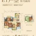 桂林万达城E1户型 四居 160㎡㎡ 户型图