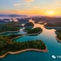 千岛湖壹(一)号 景观园林