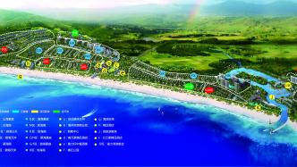 海南三亚陵水富力湾
