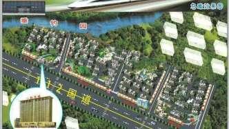 霸州市最最具投资洼地16万全款得一居