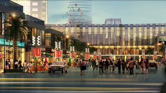 乐城国际贸易城,团购享更大优惠