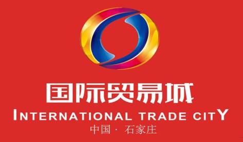 石家庄乐城·国际贸易城
