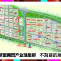 乐城国际贸易城 建筑规划