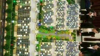 观成兰苑:北京周边紧挨雄安新区 观城兰苑均价4300元平米,70年产权,不限购,可贷款,购房无压力
