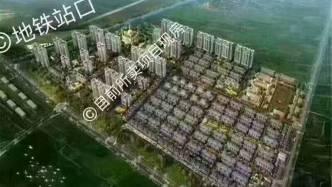 京南国际温泉生态城