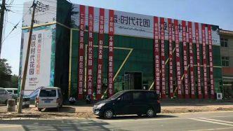 津霸经济开发区,是京津安区域最后一个开发区,是与雄安新区共同发展,七层电梯洋房,温泉入户,一梯两户,不限购,投资自住两选择