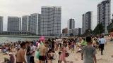 华浩海悦湾