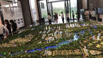 涿州孔雀城