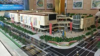 项目是江滨区唯一大型商业体,是这个区域的商业龙头以及政府重点扶持的项目