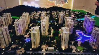上虞区最高端现房,30万方综合住宅区