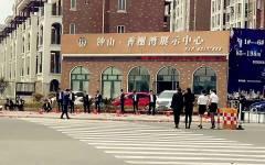 杭州湾   香榭湾