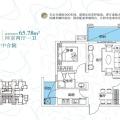 山湖海空中合院 两居 65㎡ 户型图
