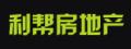 利帮lehu6乐虎国际平台地产网上售楼处