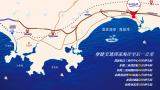 清凤海裳长滩