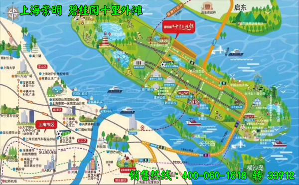 上海崇明岛——碧桂园十里外滩 一朝买对成财主,余生闲闲斗地主!