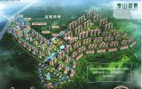 香格里拉温泉小镇