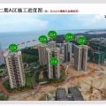 海南长岛蓝湾 建筑规划 二期A区施工进度图