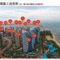 海南长岛蓝湾 建筑规划 一期施工进度图
